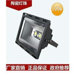 led投光灯厂家、山西海光光电科技、led投光灯图片