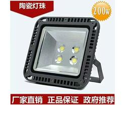 led投光灯哪家好、山西海光光电科技、led投光灯批发