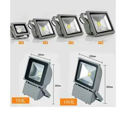 室外led投光灯_海光光电科技(在线咨询)_四川led投光灯批发