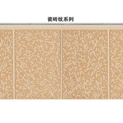 北京北海建材-金属?#22815;?#26495;-金属?#22815;?#26495;岗亭图片