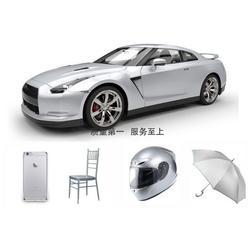 铝银粉生产-顶凡颜料(在线咨询)江门铝银粉图片