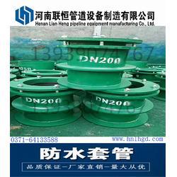 柔性防水套管厂家花多少钱-联恒管道-济源柔性防水套管批发
