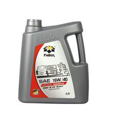 镇江发动机润滑油_山东法勃尔质量可靠_发动机润滑油供应图片