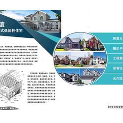 北海建材、集成房屋怎么买、集成房屋图片