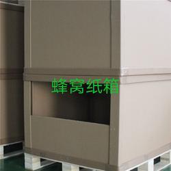 镇江蜂窝纸箱 无锡市鸿鑫泰包装材料 蜂窝纸箱