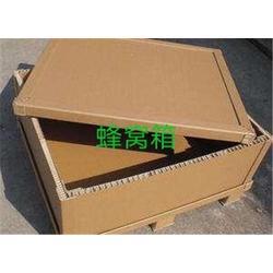 鴻鑫泰包裝材料公司(圖)-蜂窩紙箱供應-蜂窩紙箱