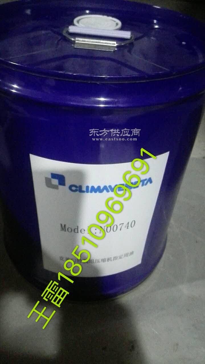 克莱门特高品质正品N00740润滑油图片