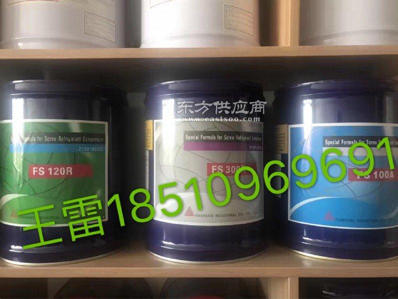 复盛R22冷冻油哪家公司卖的好复盛FS100M冷冻油图片