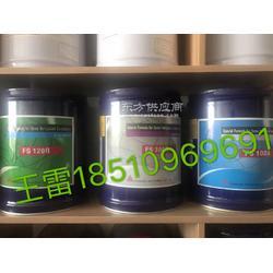 复盛冷冻油哪家公司卖的好复盛FS150R润滑油图片