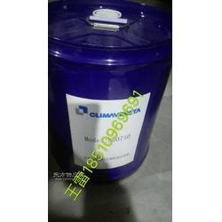 克莱门特N00740大型螺杆机冷冻油R22克莱门特售后原装油图片