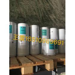 地源热泵B320SH正品进口油重量在22公斤以上才属于原装油图片