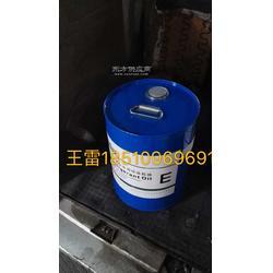 原装麦克维尔R134地源热泵压缩机PFS640.2XE注油量多少升图片