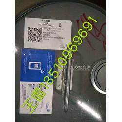 约克售后办事处K油带微信二维码扫描的进口油报价图片