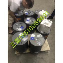 约克售后办事处F油带微信二维码扫描的进口油报价图片