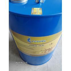 R507低温冷库里面,哪种冷冻油的低温流动性好图片