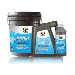 山东法勃尔质量可靠_衢州润滑油_工业润滑油图片