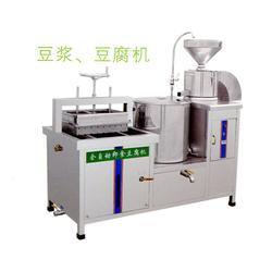 全自动豆腐生产设备|福莱克斯|四川全自动豆腐生产设备图片