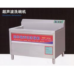 全自动超声波洗碗机直销_福莱克斯_株洲全自动超声波洗碗机图片