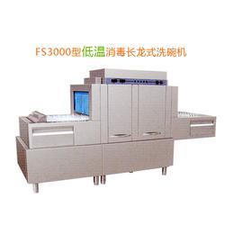 输送式洗碗机厂家、福莱克斯(在线咨询)、青岛输送式洗碗机图片