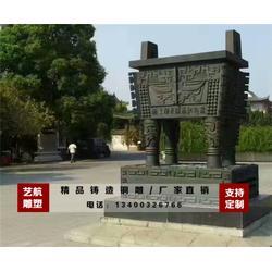 武汉方铜鼎 双耳方铜鼎 艺航雕塑图片