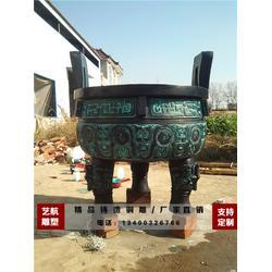 古代青铜鼎-艺航雕塑厂家-广东青铜鼎图片