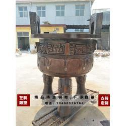 广东大型铜鼎|大型圆铜鼎|艺航雕塑图片