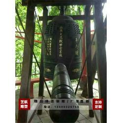 安徽喇叭铜钟,定做喇叭铜钟,艺航雕塑图片