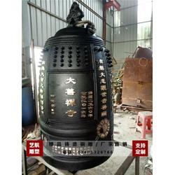 内蒙古铜钟加工批发