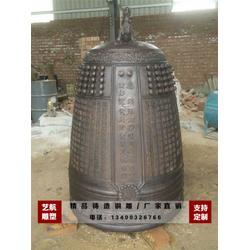 长沙寺庙铜钟-艺航雕塑厂家-寺庙铜钟铸造厂图片