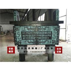 司母戊铜鼎-重庆方铜鼎-艺航铸铜厂图片