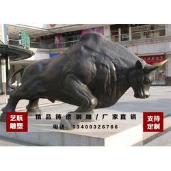 开荒铜牛雕塑,吉林铜牛雕塑,艺航雕塑厂图片