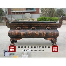 仿古铜香炉厂家、北京仿古铜香炉、艺航雕塑厂图片