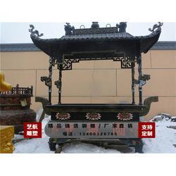 武汉仿古铜香炉,艺航雕塑厂,仿古铜香炉图片
