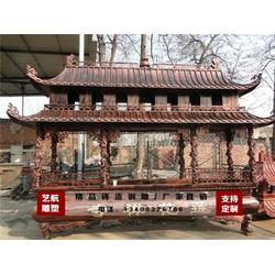 艺航雕塑厂家|仿古铸铜香炉|山东仿古铜香炉图片