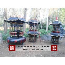艺航雕塑厂、圆形寺庙铜香炉、内蒙古寺庙铜香炉图片