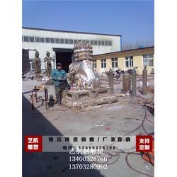 2米铜门狮_艺航雕塑_哈尔滨铜门狮图片