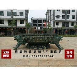 哈尔滨铜大缸,艺航雕塑铸造厂,大型铜缸