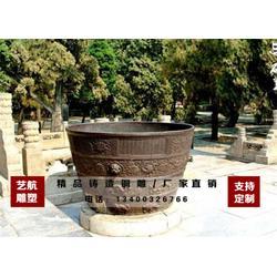 故宫大铜缸图片