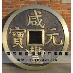 辽宁铜浮雕厂家图片