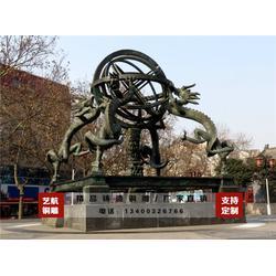 上海浑天仪雕塑、浑天仪铜雕塑、艺航雕塑图片
