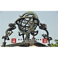 浑天仪铜雕铸造厂、安徽浑天仪铜雕、艺航铸铜厂图片