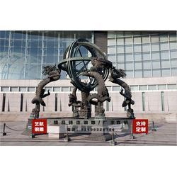 张衡地震仪雕塑_艺航雕塑_重庆地震仪雕塑图片