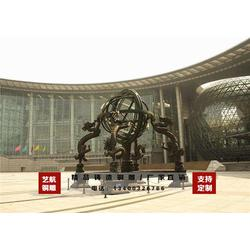 浑天仪雕塑、艺航铸铜厂、太原浑天仪雕塑图片