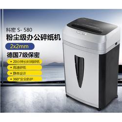 太原碎纸机|龙城科密商贸|太原碎纸机品牌图片
