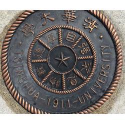 圣艺龙标识(图)|铜浮雕标牌制作|铜浮雕标牌图片