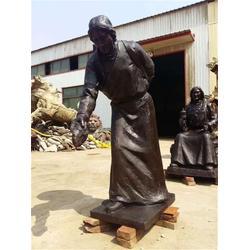 公园铜雕人物-博轩雕塑-广西铜雕人物图片