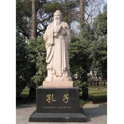 孔子铜像_博轩雕塑(在线咨询)_广西孔子铜像价格