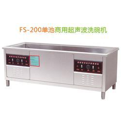 枣庄餐具消毒设备 福莱克斯(优质商家) 餐具消毒设备图片