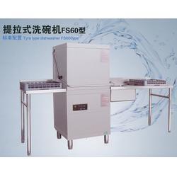 提拉式商用洗碗机直销 淄博提拉式商用洗碗机 福莱克斯(多图)图片