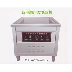 山西酒店专用洗碗机_福莱克斯(在线咨询)_酒店专用洗碗机图片